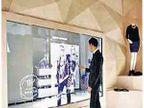 फॅशन आणि शॉपिंग विश्वात नवे ट्रेंड: रिटेल स्टोअरमध्ये डिजिटल टेक्नॉलॉजीची रेलचेल|ओरिजनल,DvM Originals - Divya Marathi