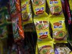 वादात सापडलेली \'मॅगी\' बाजारातून होणार \'गायब\', नेस्लेने जाहीर केला निर्णय|देश,National - Divya Marathi