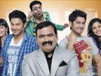MOVIE REVIEW : साटंलोटं पण सगळं खोटं| - Divya Marathi