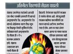 कोट्यवधी झाडे लावा, अन्यथा सोलापूर उष्णतेचं बेट! सोलापूर,Solapur - Divya Marathi