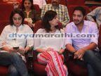 Interview: 'मिस्टर अँड मिसेस' च्या कलाकारांनी शेअर केले अनुभव मराठी सिनेकट्टा,Marathi Cinema - Divya Marathi