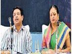 वाढीव एफएसआयसाठी आता अमरावती पॅटर्न|अमरावती,Amravati - Divya Marathi