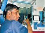 डिजिटल स्वच्छतेमुळे चकाचक रेल्वेतून करा प्रवास|मुंबई,Mumbai - Divya Marathi