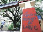 VIDEO: गजेंद्र चाैहानांच्या 'FTII' वरील नियुक्तीला विद्यार्थ्यांचा विराेध, आंदोलन|पुणे,Pune - Divya Marathi
