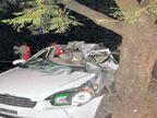 भीषण अपघातात गुजरातचे चार जण जागीच ठार नाशिक,Nashik - Divya Marathi