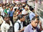 जुलै नाही तर, 15 जूनपासून बदलत आहेत रेल्वे तात्काळ तिकीटांचे नियम, जाणून घ्या...|देश,National - Divya Marathi