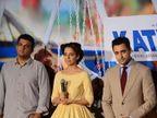 PHOTOS: 'कट्टी बट्टी'च्या ट्रेलर लाँचला कंगनाचा ड्रेस सावरताना दिसला इमरान  - Divya Marathi