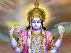 अधिक मास 17 पासून : जाणून घ्या, महत्त्व आणि खास गोष्टी धर्म,Dharm - Divya Marathi