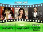 काय व्हायचे होते, काय बनल्या या अभिनेत्री, जाणून घ्या बालपणीचे स्वप्न| - Divya Marathi
