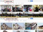 EXCLUSIVE : जगभरात भारताची प्रतिमा मलिन करण्यात GOOGLE आघाडीवर|देश,National - Divya Marathi