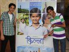 आमिर खान आणि अनुराग कश्यपला पाहायचा आहे अमृता सुभाष स्टारर \'किल्ला\'|मराठी सिनेकट्टा,Marathi Cinema - Divya Marathi
