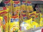 ऑस्ट्रेलियानेदेखील थांबवली भारतातून मॅगी नूडल्सची आयात|बिझनेस,Business - Divya Marathi