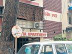 भुजबळ साम्राज्यावर धाडी, बेहिशोबी मालमत्तेप्रकरणी \'ईडी\'कडून तक्रार दाखल मुंबई,Mumbai - Divya Marathi
