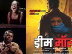 OMG.. सिध्दार्थ जाधवने 15 दिवस रोज मारले अभिनेत्री नेहा जोशीला, का जाणून घ्या मराठी सिनेकट्टा,Marathi Cinema - Divya Marathi