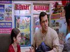 VIDEO: रिलीज झाला सलमान खानचा 'बजरंगी भाईजान'चा TRAILER| - Divya Marathi