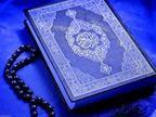 जाणून घ्या, पवित्र रमजान व रोजाचे महत्त्व आणि इतरही खास माहिती|धर्म,Dharm - Divya Marathi
