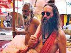 हिंदू धर्माची अाेढ, आकर्षण सातासमुद्रापारही कायम! नाशिक,Nashik - Divya Marathi
