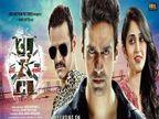 MOVIE REVIEW : टाइम बरा वाईट| - Divya Marathi