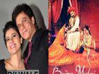 'दिलवाले'सोबत होणार 'बाजीराव मस्तानी' चित्रपटाची टक्कर| - Divya Marathi