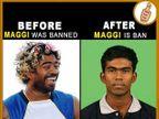 Whatsapp Fun: याला म्हणतात खरी मैत्री! पाहा, हे फोटो आणि घ्या हास्य योगाचा आनंद| - Divya Marathi