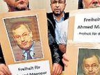 अल-जझिराच्या पत्रकाराला बर्लिन विमानतळावर अटक|विदेश,International - Divya Marathi