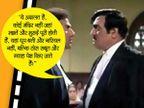 B\'Anniv. : \'मोगेम्बो खुश हुआ\', अमरीश पुरी यांचे Famous Dialogues| - Divya Marathi