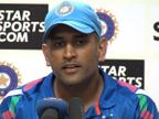 ...तर मी कर्णधारपदही सोडण्यास तयार :  महेंद्रसिंह धोनी स्पोर्ट्स,Sports - Divya Marathi