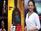 INTERVIEW : 'ड्रीममॉल'मुळे मी डिप्रेशनमध्ये गेले - नेहा जोशी मराठी सिनेकट्टा,Marathi Cinema - Divya Marathi