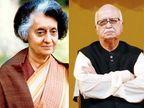 Emergency: जाणून घ्या, अखेर इंदिरा गांधींनी का लावली होती आणीबाणी|देश,National - Divya Marathi