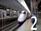 जपान बुलेट रेल्वे फक्त 7 मिनिटात होते चकाचक, पाहा Video|विदेश,International - Divya Marathi