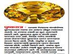 कुंभपर्व: नवरत्नांबाबत मतभिन्नता, मात्र अाेढ कायम|नाशिक,Nashik - Divya Marathi
