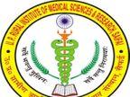 SSC मध्ये नोकरीची संधी; 12 वी उत्तीर्ण उमेदवार करू शकतात Apply|देश,National - Divya Marathi