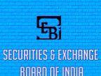 सेबी-वायदा बाजार आयाेग विलीनीकरण सप्टेंबरपर्यंत  - Divya Marathi