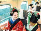 PHOTOS: जपानमध्ये पर्यटनाला चालना देण्यासाठी 'गिशा'चा पुढाकार विदेश,International - Divya Marathi