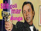 FUNNY: दया पता लगाओ..., वाचा लोटपोट करणाऱ्या Facebook कमेंट| - Divya Marathi