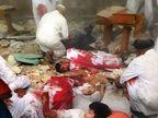 कुवेत, ट्यूनीशिया आणि फ्रान्समध्ये ISIS चे हल्ले, 53 जणांचा मृत्यु विदेश,International - Divya Marathi
