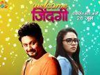 MOVIE REVIEW :  वेलकम जिंदगी| - Divya Marathi
