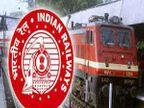 JOBS : बँक, रेल्वेत जुलैनंतर नोक-यांचा पाऊस, अर्ज करा १० जुलैपर्यंत औरंगाबाद,Aurangabad - Divya Marathi