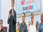 डिजिटल नाशिकसाठी विद्यार्थ्यांचा हवा संशोधनात सहभाग|नाशिक,Nashik - Divya Marathi