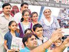 #SelfieWithDaughter : लेकीविना फाेटाे, ती कसली सेल्फी? देश,National - Divya Marathi