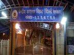 देशातील सर्वात सुरक्षित तिहार तुरुंगात भूयार तयार करुन दोन कैदी फरार देश,National - Divya Marathi