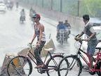 जुलै-ऑगस्टमध्ये होणार सरासरीपेक्षा कमी पाऊस, हवामान खात्याचा अंदाज|देश,National - Divya Marathi