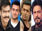 सलमान,आमिर,शाहरूख, अजयच्या पाठोपाठ, कोणता मराठी अभिनेता करतोय साऊथ फिल्मचा रिमेक? जाणून घ्या. मराठी सिनेकट्टा,Marathi Cinema - Divya Marathi