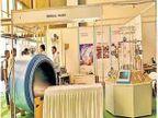 पर्रीकर, प्रभू यांच्या उपस्थितीत आज औद्योगिक प्रदर्शनाचे होणार उद्घाटन औरंगाबाद,Aurangabad - Divya Marathi