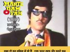 Death Anniversary : राजकुमार यांच्या सिनेमांमधील 16 लोकप्रिय डायलॉग्स| - Divya Marathi