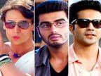 वरूण, अर्जुन,टायगर पाठोपाठ आता कोणत्या मराठी स्टारचा मुलगा येतोय फिल्म इंडस्ट्रीत... जाणून घ्या...|मराठी सिनेकट्टा,Marathi Cinema - Divya Marathi