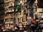 300 इमारती, 50 हजार लोक, अशी होती चीनच्या या शहरातील लोकांची LIFE| - Divya Marathi