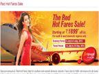 स्पाइसजेटची \'रेड हॉट फेयर सेल\' अॉफर, 1899 रुपयांत करा हवाई सफर बिझनेस,Business - Divya Marathi