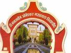 शुल्कवाढीविरोधात आज विद्यापीठात आंदोलन औरंगाबाद,Aurangabad - Divya Marathi