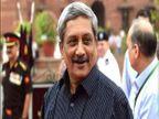 संरक्षणमंत्री पर्रीकर निवृत्त सैनिकांना देणार लवकरच 'गोड बातमी' देश,National - Divya Marathi